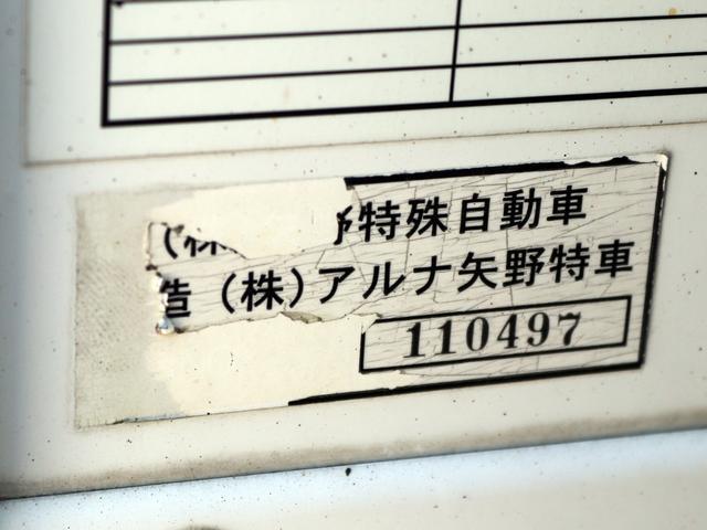 「その他」「キャンター」「トラック」「長崎県」の中古車15