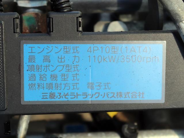 「その他」「キャンター」「トラック」「長崎県」の中古車26