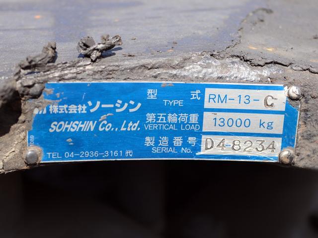 「その他」「ギガ」「トラック」「長崎県」の中古車7
