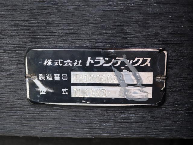 「その他」「フォワード」「トラック」「長崎県」の中古車12