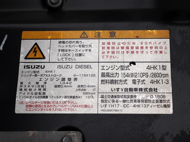 「その他」「フォワード」「トラック」「長崎県」の中古車26