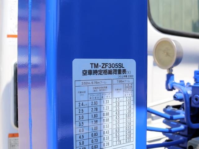 8t 4段クレーン付 ラジコン(10枚目)