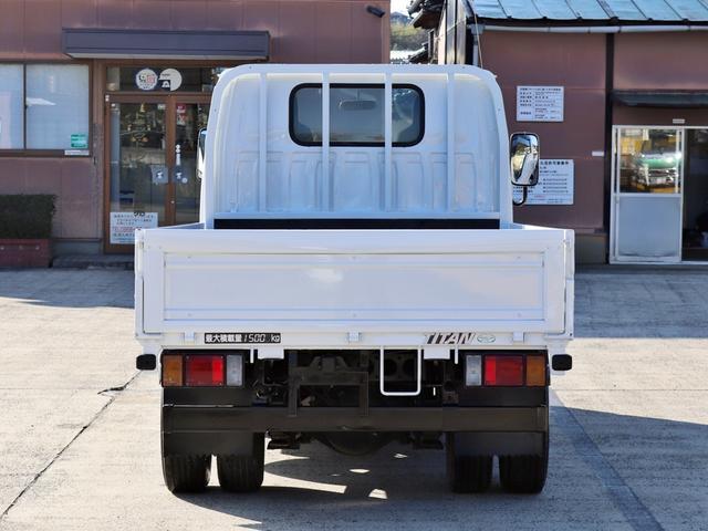 「マツダ」「タイタントラック」「トラック」「長崎県」の中古車3