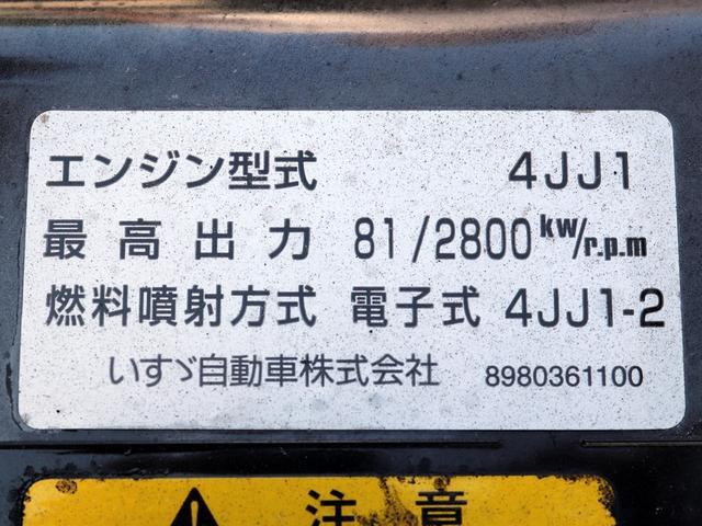 「マツダ」「タイタントラック」「トラック」「長崎県」の中古車26