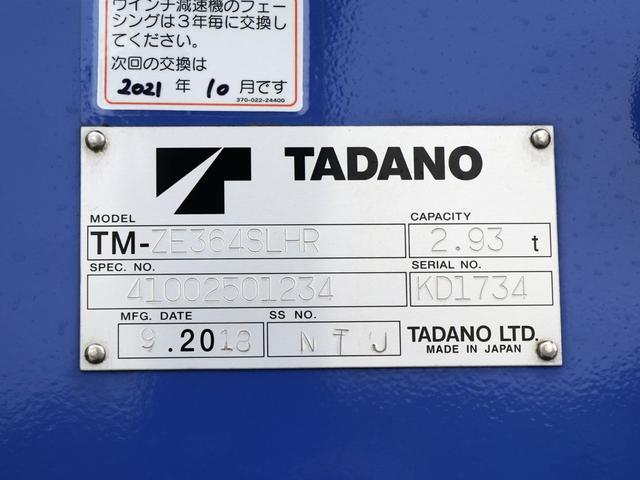 「その他」「フォワード」「トラック」「長崎県」の中古車11