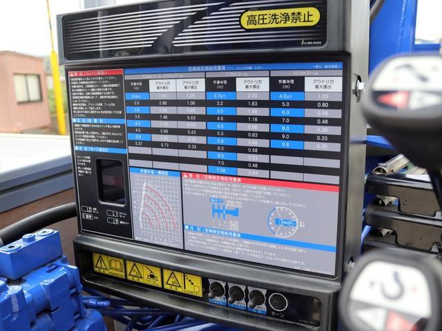 「その他」「フォワード」「トラック」「長崎県」の中古車13