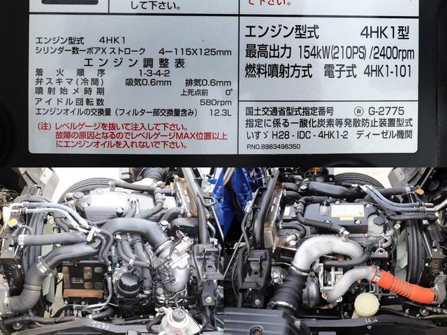 「その他」「フォワード」「トラック」「長崎県」の中古車27