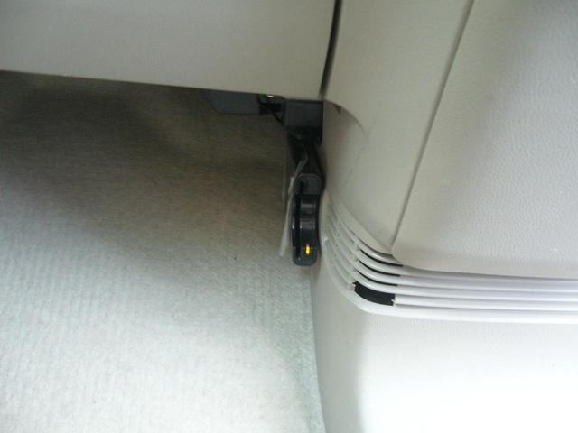 G・Lパッケージ 保証付き グー鑑定車 片側電動スライドドア 純正アルミホイール CD再生 USB入力端子 ベンチシート スマートキー 盗難防止付きシステム アイドリングストップ 点検記録簿(21枚目)