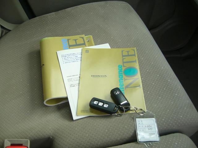 G・Lパッケージ 保証付き グー鑑定車 片側電動スライドドア 純正アルミホイール CD再生 USB入力端子 ベンチシート スマートキー 盗難防止付きシステム アイドリングストップ 点検記録簿(27枚目)
