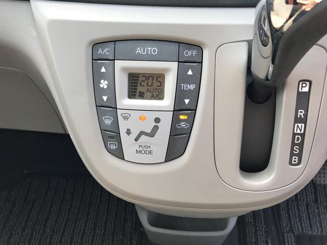 「トヨタ」「ピクシスエポック」「軽自動車」「長崎県」の中古車16