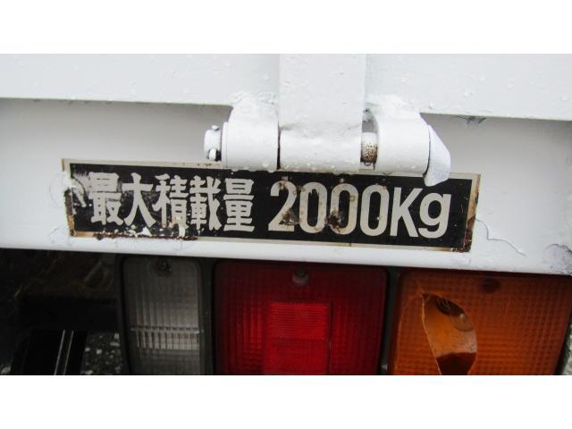 三菱ふそう キャンター ロング全低床SA タダノ4段クレーン ラジコン付き