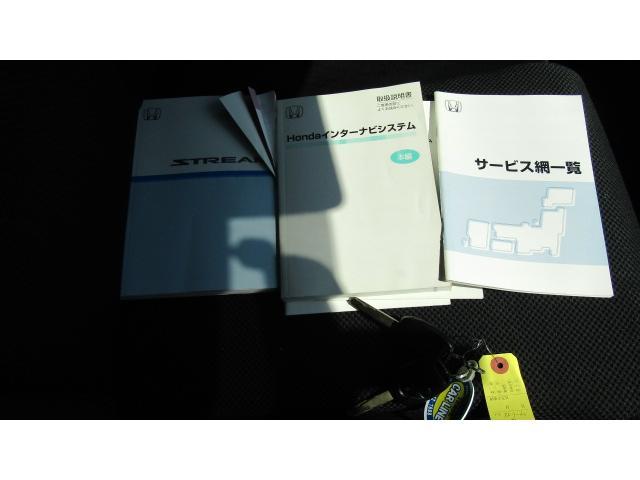 ホンダ ストリーム X特別仕様車 HDDナビエディション キーレス ETC