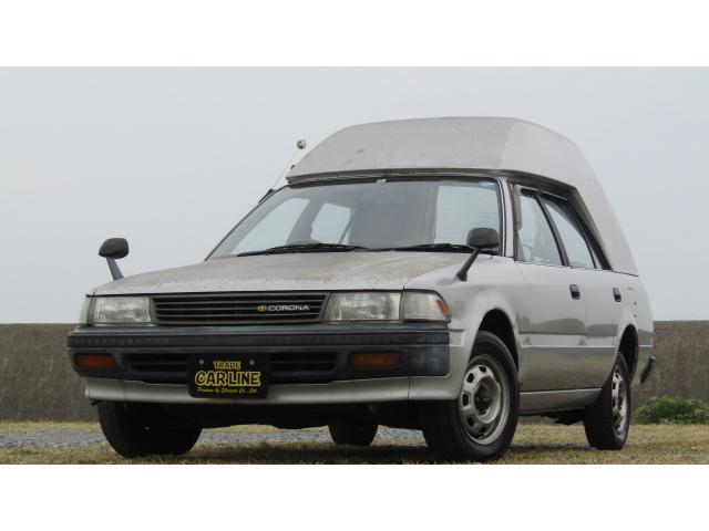 「トヨタ」「コロナバン」「ステーションワゴン」「長崎県」の中古車20