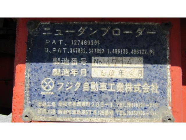 「その他」「いすゞ」「その他」「長崎県」の中古車28