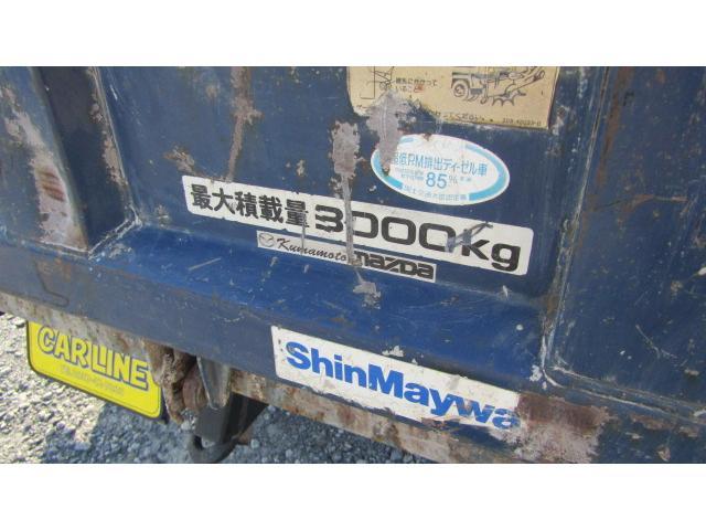「マツダ」「タイタントラック」「トラック」「長崎県」の中古車37