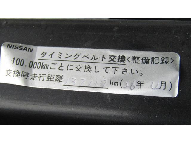 「日産」「グロリアワゴン」「ステーションワゴン」「長崎県」の中古車6