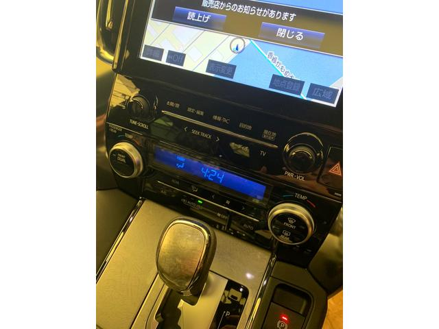「トヨタ」「アルファード」「ミニバン・ワンボックス」「長崎県」の中古車33