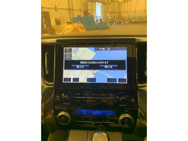 「トヨタ」「アルファード」「ミニバン・ワンボックス」「長崎県」の中古車34