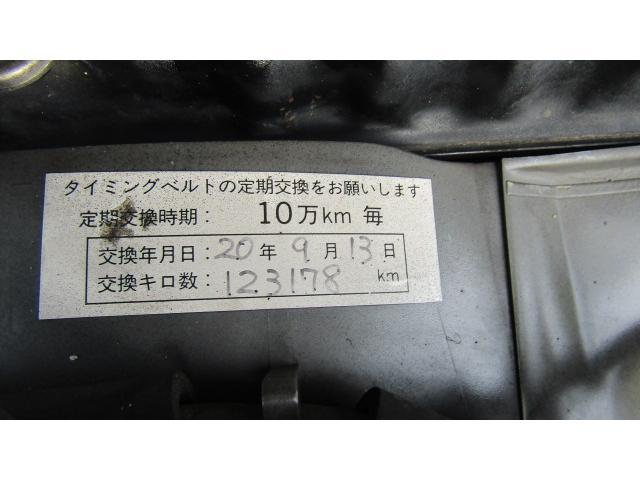 「その他」「エルフトラック」「トラック」「長崎県」の中古車36