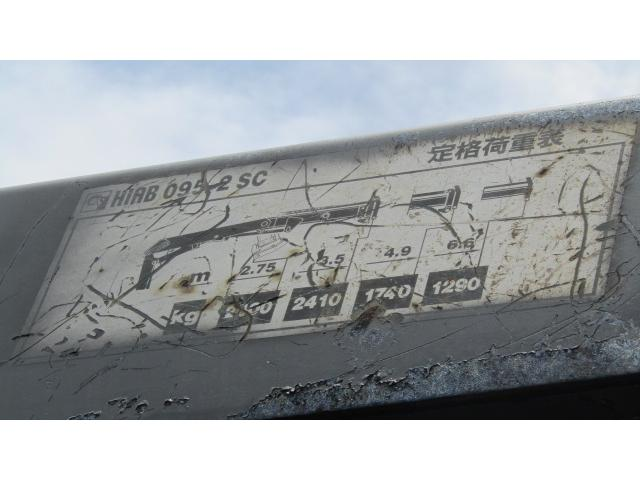 「その他」「ファイター」「トラック」「長崎県」の中古車48