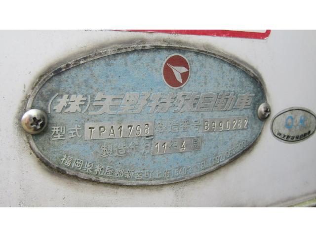 「その他」「キャンター」「トラック」「長崎県」の中古車50