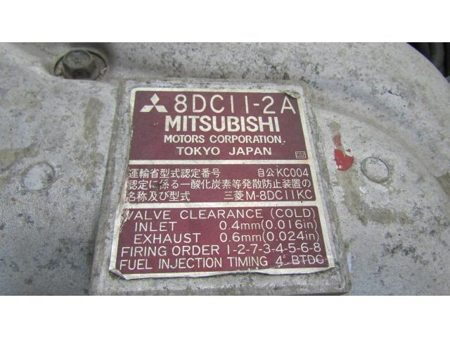 「その他」「スーパーグレート」「トラック」「長崎県」の中古車5