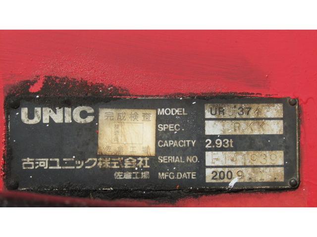「その他」「ファイター」「トラック」「長崎県」の中古車67