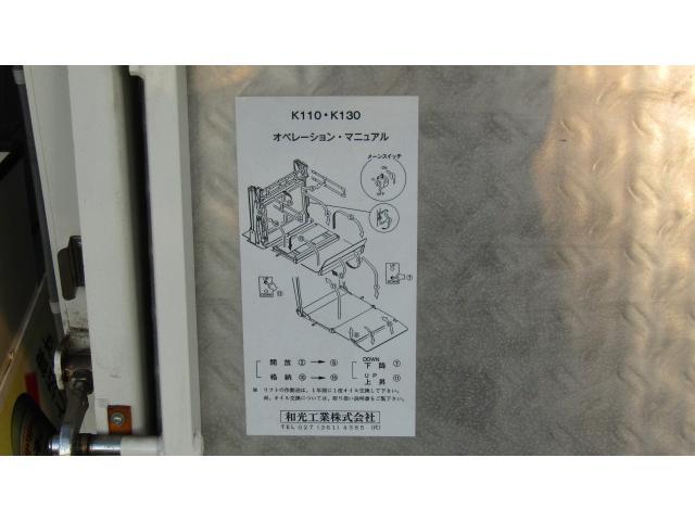 「トヨタ」「ハイエース」「その他」「長崎県」の中古車42