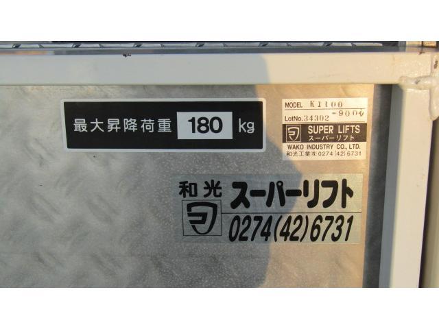 「トヨタ」「ハイエース」「その他」「長崎県」の中古車43