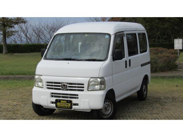 「ホンダ」「アクティバン」「軽自動車」「長崎県」の中古車5