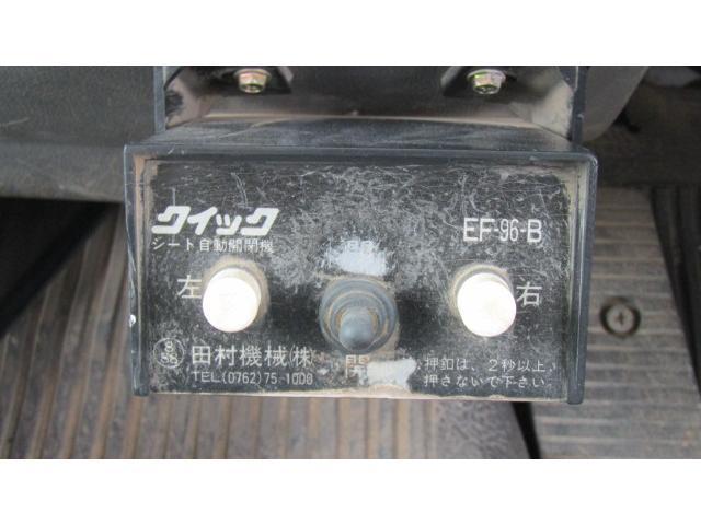 「その他」「レンジャー」「トラック」「長崎県」の中古車30