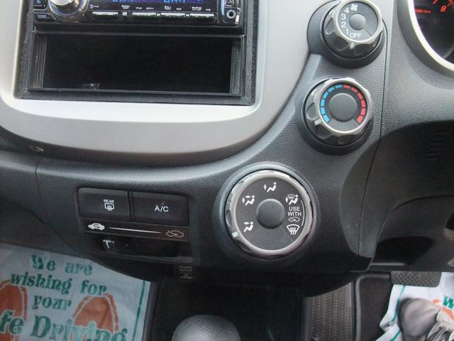 「ホンダ」「フィット」「コンパクトカー」「福岡県」の中古車18