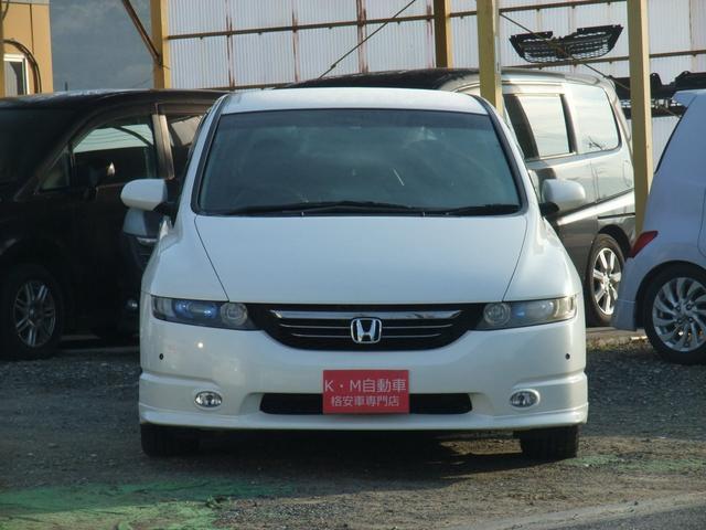 「ホンダ」「オデッセイ」「ミニバン・ワンボックス」「福岡県」の中古車2