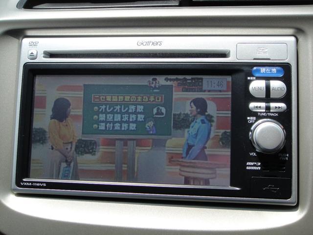 後期型 純正ナビ 地デジTV ETC 禁煙車 走行4万Km(15枚目)