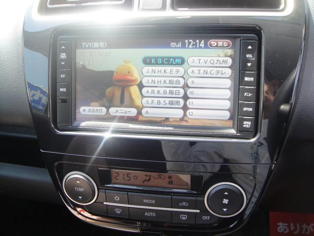 「三菱」「ミラージュ」「コンパクトカー」「福岡県」の中古車15