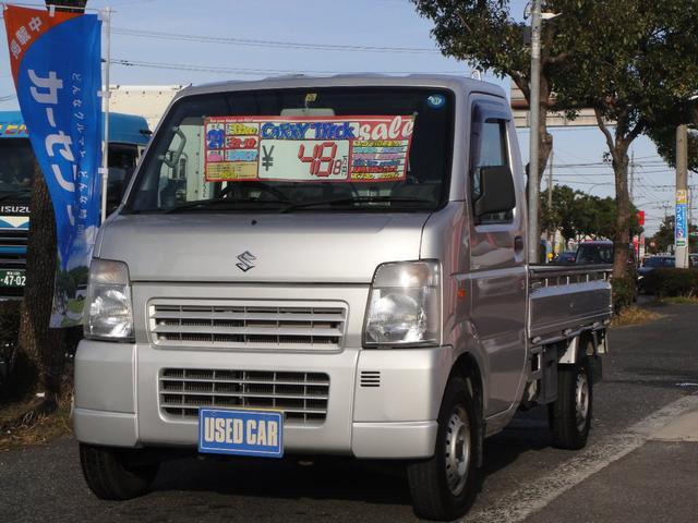 KCエアコン・パワステ ワンオーナー 3方開 走行3万Km台(2枚目)