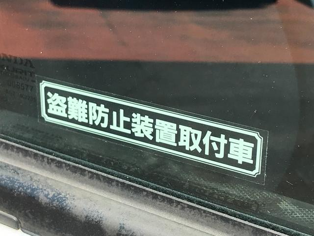 SDX キーレス 両側スライドドア エアコン パワステ(10枚目)