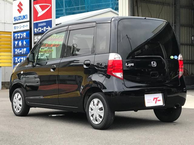 「ホンダ」「ライフ」「コンパクトカー」「長崎県」の中古車6