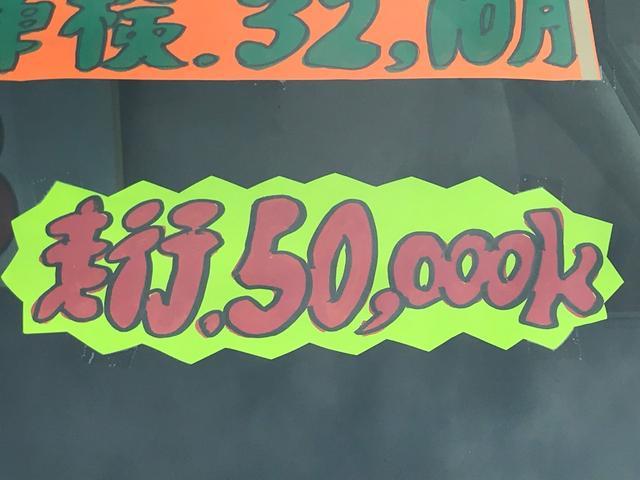 「ホンダ」「ライフ」「コンパクトカー」「長崎県」の中古車30