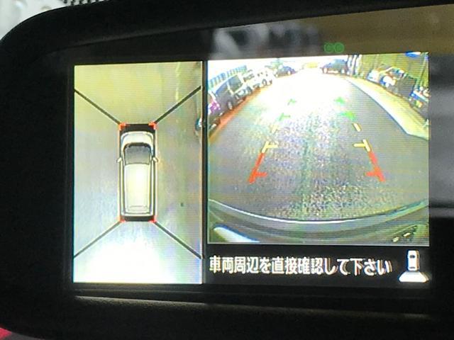 「日産」「デイズ」「コンパクトカー」「長崎県」の中古車26