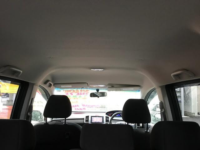 「ホンダ」「フリード」「ミニバン・ワンボックス」「長崎県」の中古車14