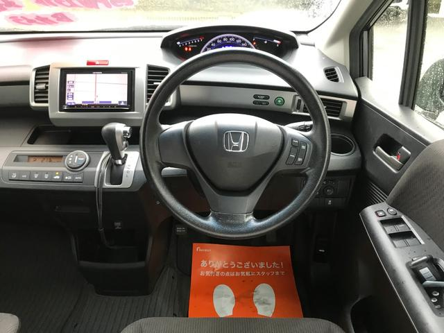 「ホンダ」「フリード」「ミニバン・ワンボックス」「長崎県」の中古車20