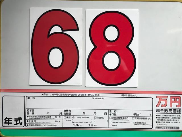 「ホンダ」「フリード」「ミニバン・ワンボックス」「長崎県」の中古車39