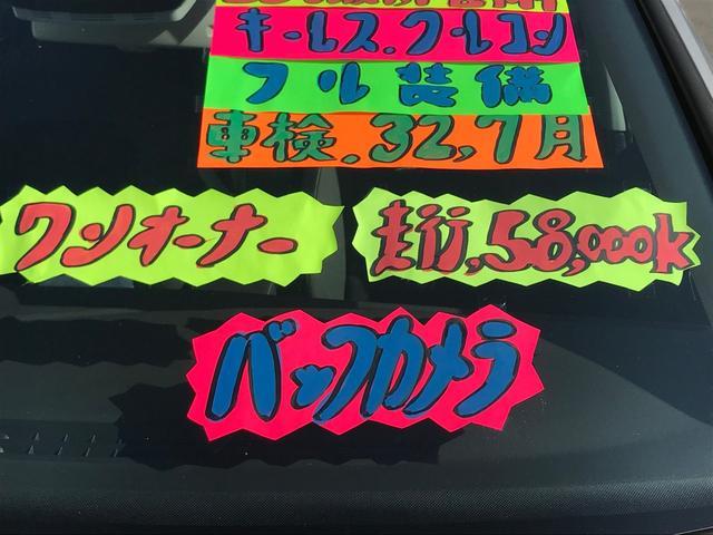 「フォルクスワーゲン」「VW ゴルフ」「コンパクトカー」「長崎県」の中古車39
