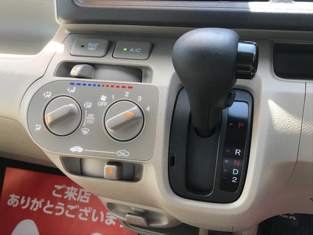 C キーレス ベンチシート ABS 運転席助手席エアバッグ(25枚目)
