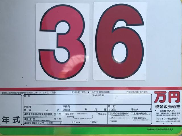 C キーレス ベンチシート ABS 運転席助手席エアバッグ(31枚目)