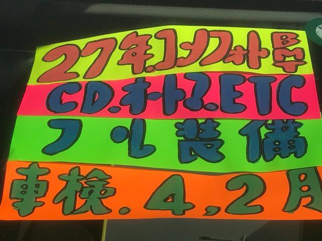 「フォルクスワーゲン」「ゴルフヴァリアント」「ステーションワゴン」「長崎県」の中古車32