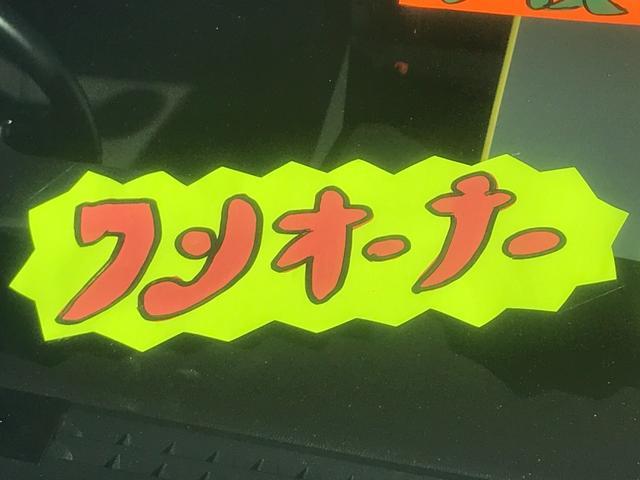 「フォルクスワーゲン」「ゴルフヴァリアント」「ステーションワゴン」「長崎県」の中古車33