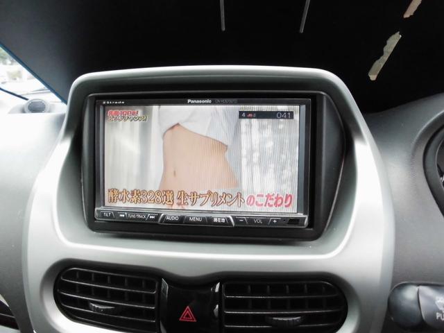 三菱 アイ S キーレス セキュリティアラーム Wエアバッグ