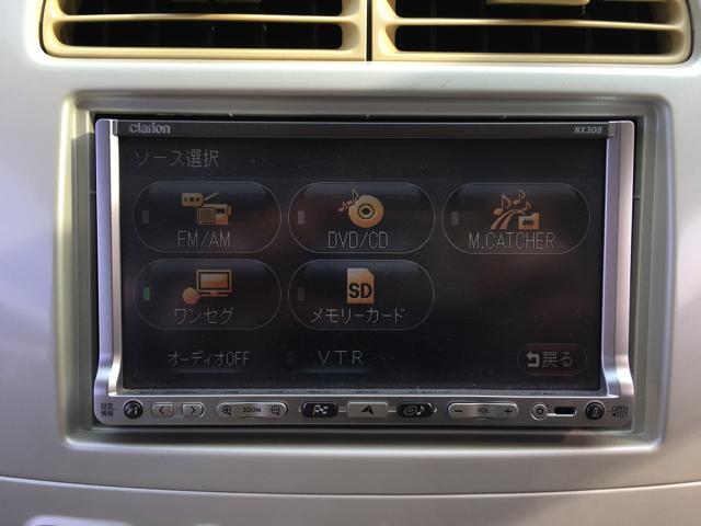 三菱 eKワゴン MS メモリーナビ ワンセグTV 片側パワースライドドア